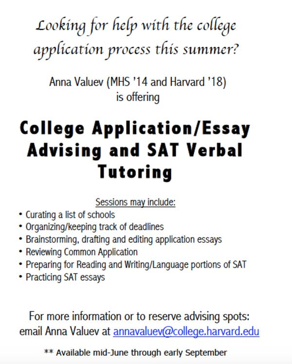 College essay tutors
