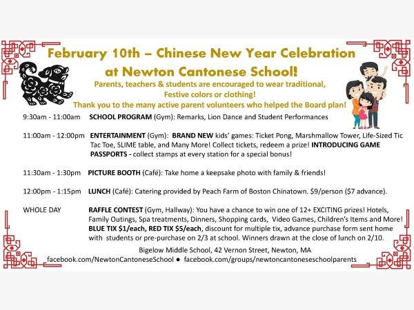 Feb 10 | Newton Cantonese School Chinese New Year Celebration - 2/10 ...