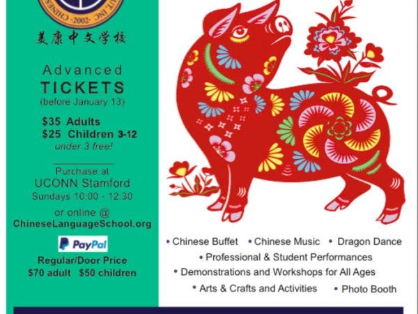 Feb 3 Chinese New Year Celebration At Uconn Stamford On Feb 3rd