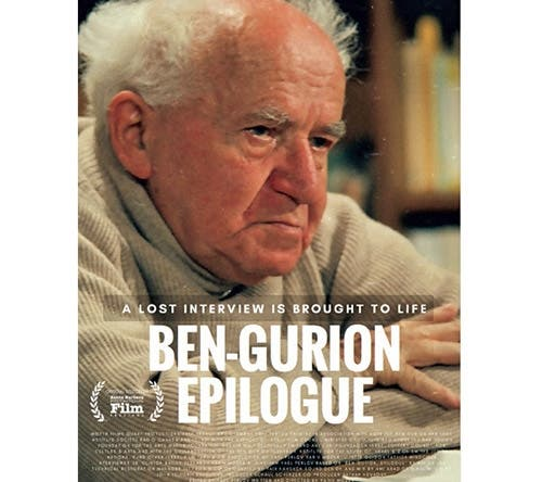 May 9 Ben Gurion Epilogue Free Documentary Film Falmouth Ma Patch