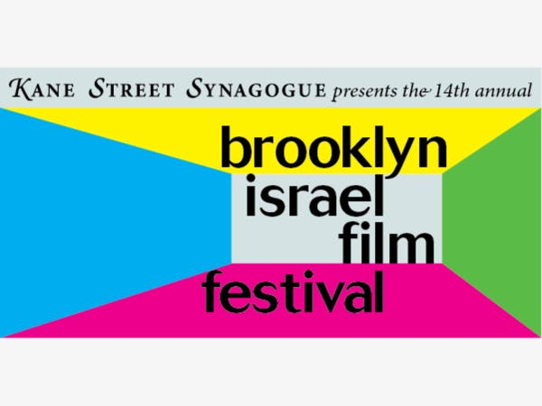Jan 25 | Brooklyn Israel Film Festival Presents The Best of