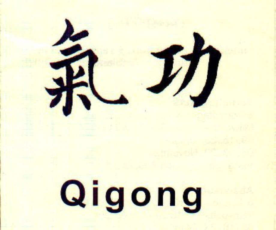 Try Qigong for weight loss   Healdsburg, CA Patch