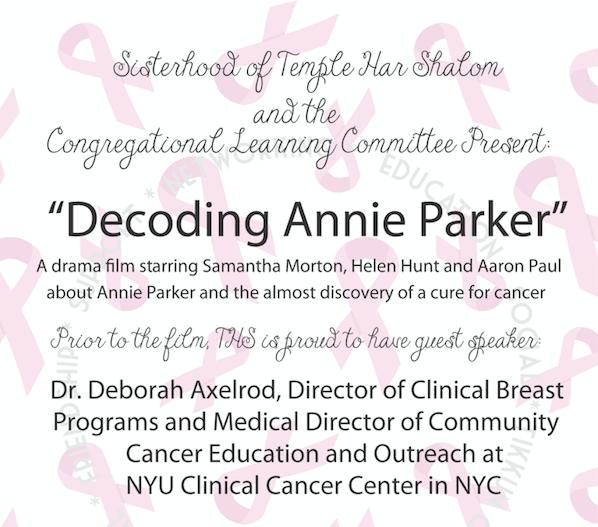 Breast Cancer Awareness Speaker & Movie October 4   New