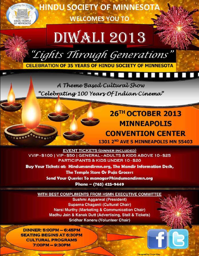 2013 Diwali 'Lights Through Generations' Cultural Show