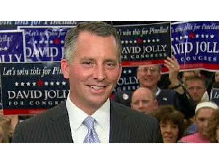 Howard County Republican Lincoln Day Dinner - July 30   Ellicott