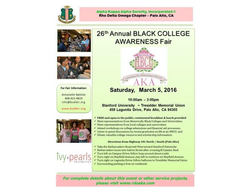 26th Annual Black College Awareness Fair | Menlo Park, CA Patch