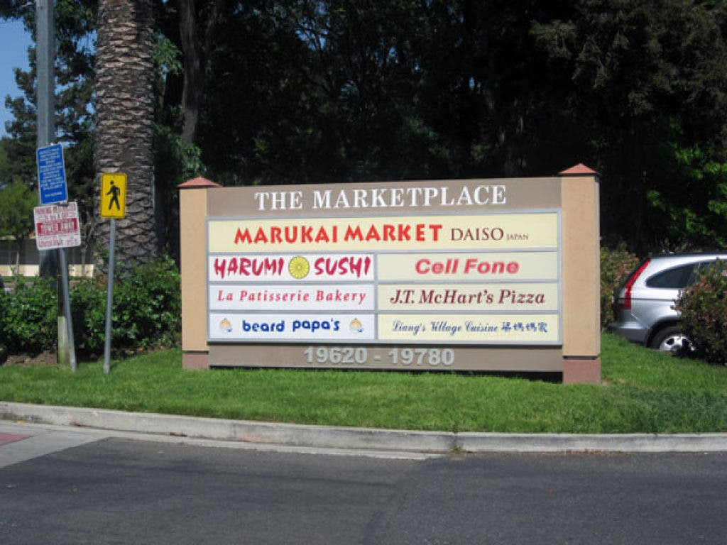 What Should Go In The Marketplace? | Cupertino, CA Patch