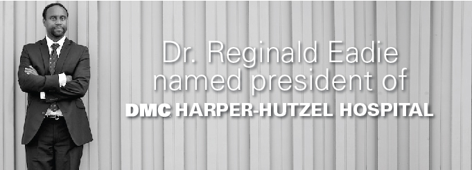 DMC Harper University Hospital and DMC Hutzel Women's