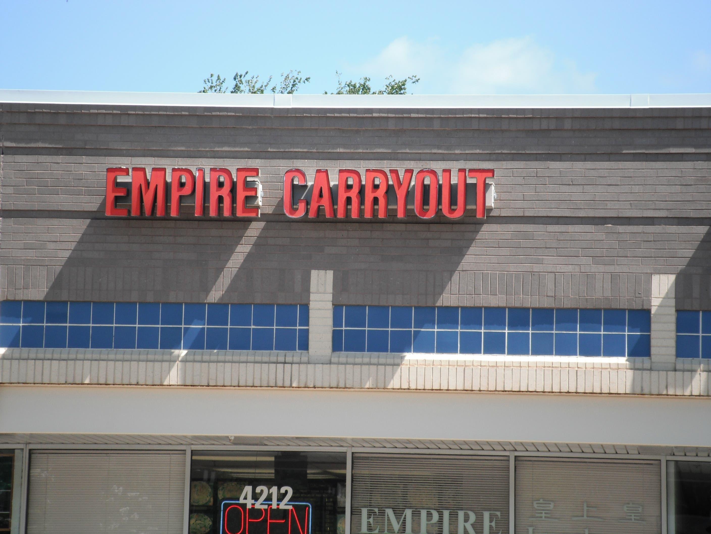 Empire Restaurant Wins Best Chinese Food Woodbridge Va Patch