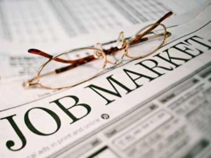 South Orange Maplewood Job Board April 30