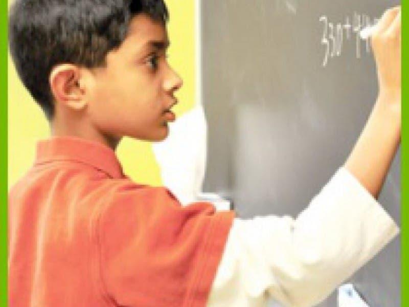 russian math homework help framingham