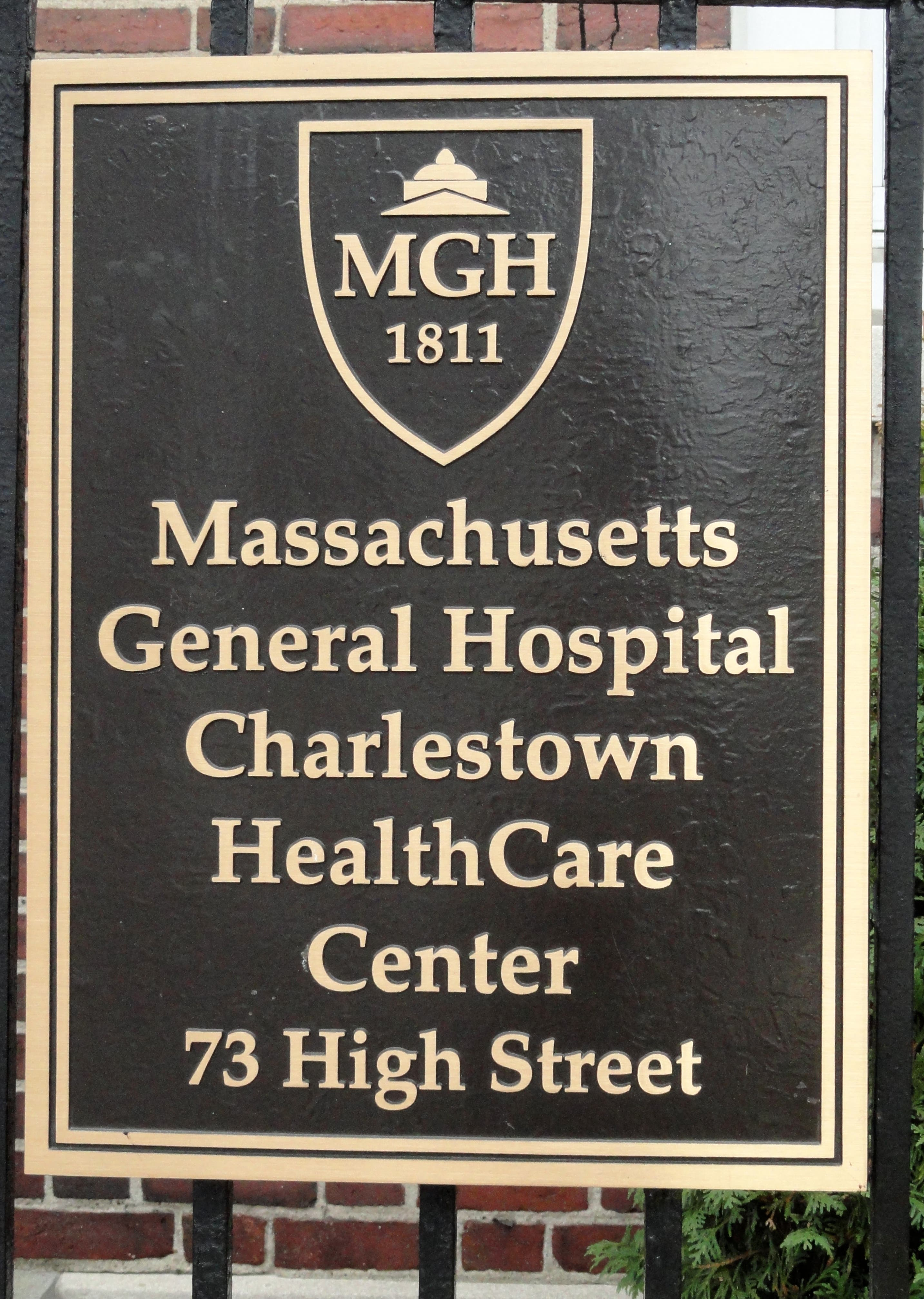 Get Your Smart Choices Application from MGH | Charlestown, MA Patch
