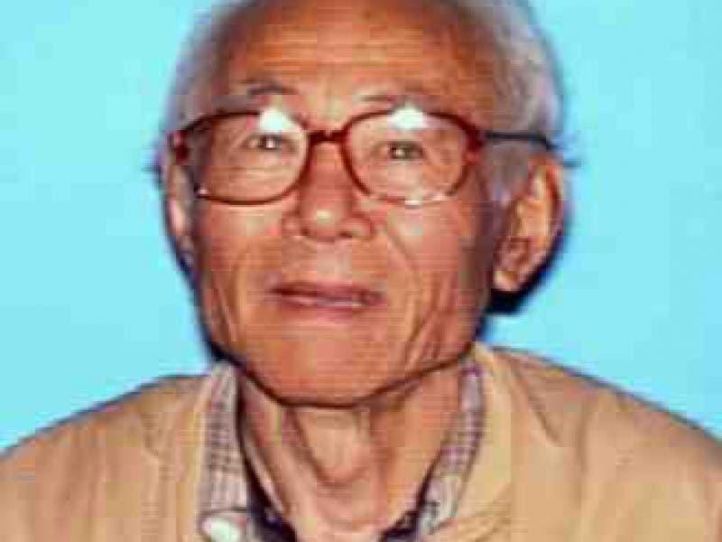 Body Found Sunday Identified as Missing Elderly Hayward Man   Union