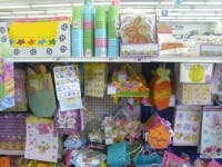 Goods On The Cheap At 99 Cents Only Store 3