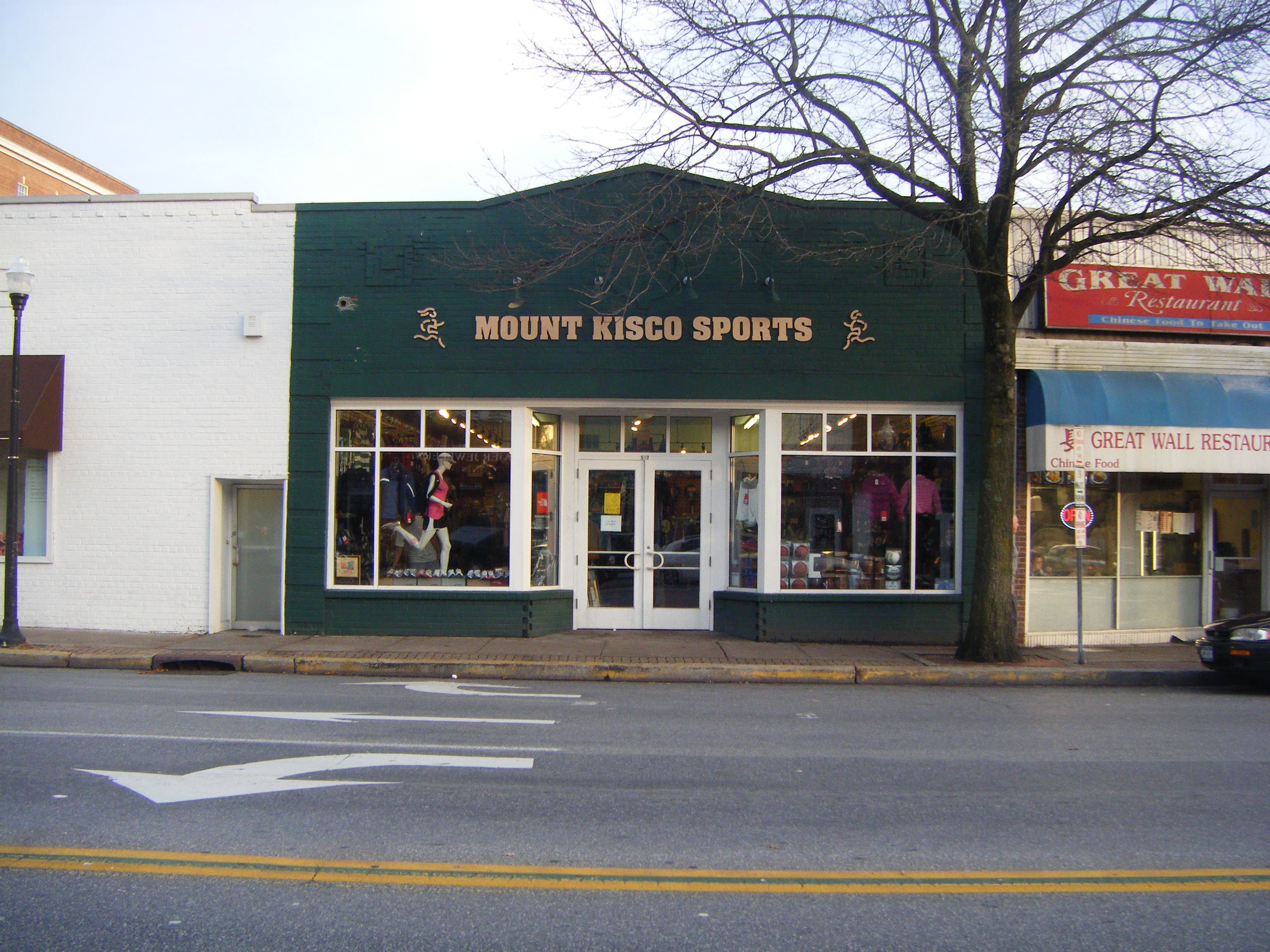 readers choice mt kisco sports bedford ny patch readers choice mt kisco sports