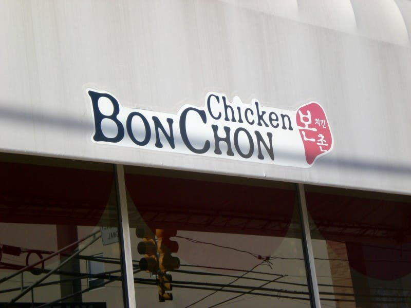 Fort Lee Restaurants Battle For Title Of Best Korean Fried Chicken