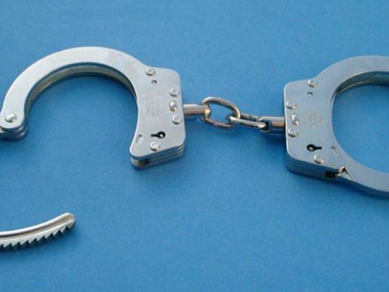 Hamden Man Arrested After Alleged Assault On Employee At Town Fair