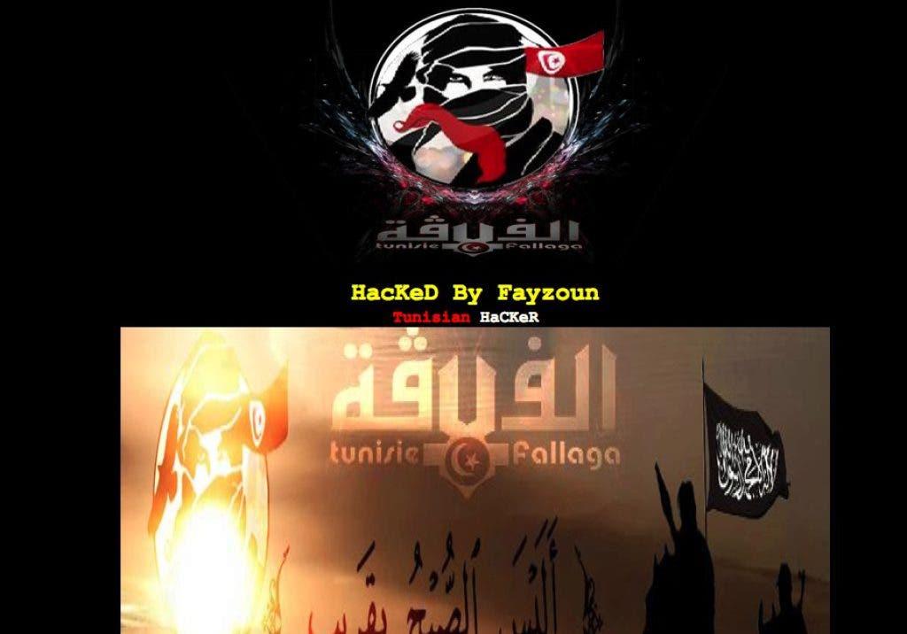 Operation Bald Eagle Website Hacked | Sammamish, WA Patch