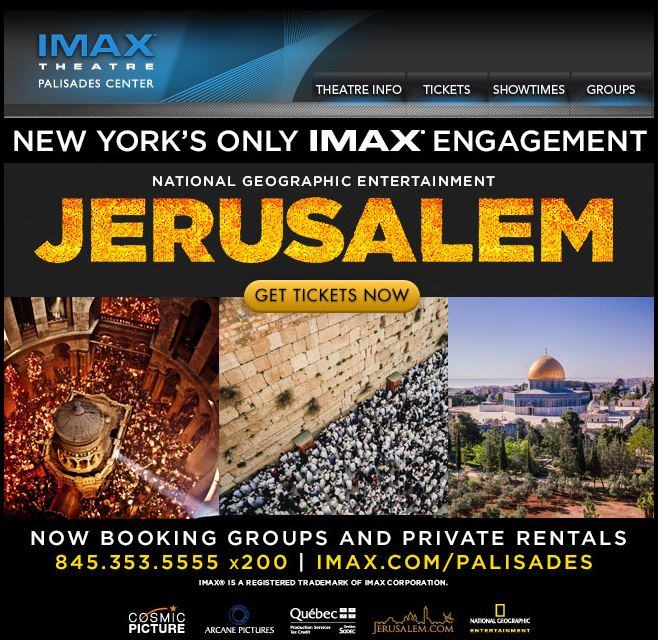 Jerusalem - A Must See Movie for Every Age and Every Faith