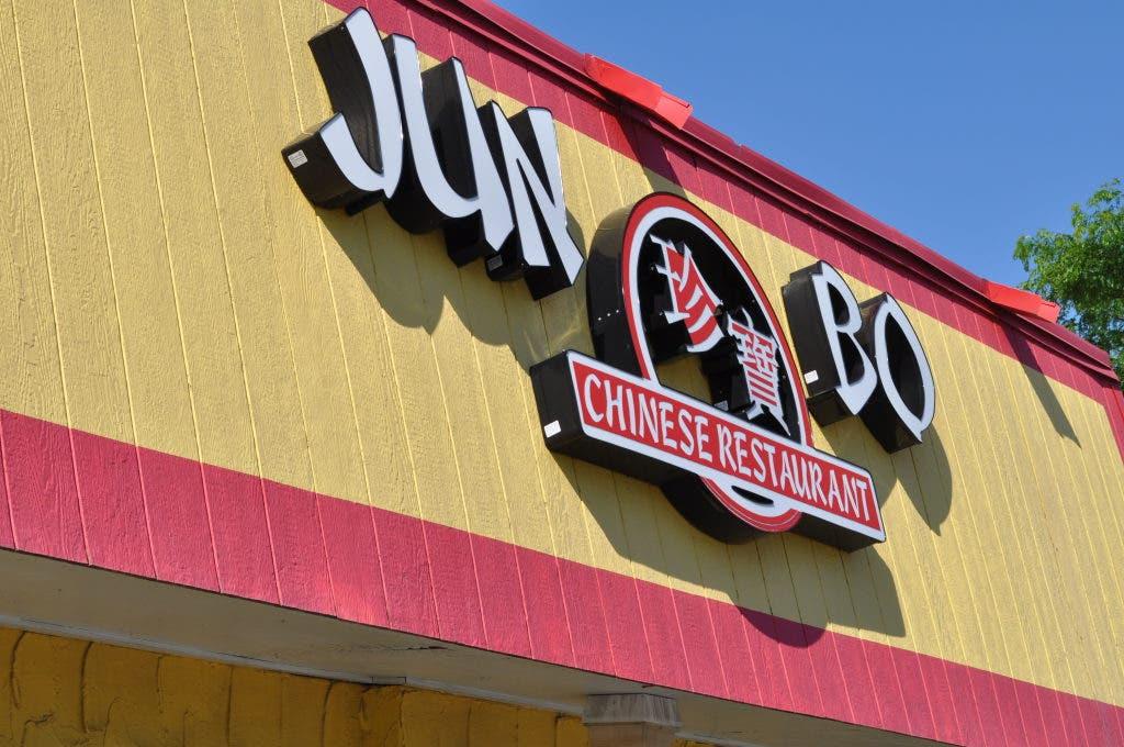 Follow Up Jun Bo Chinese Restaurant Shutters Doors