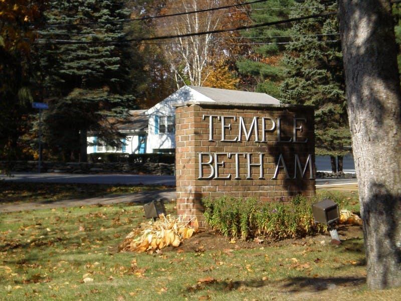 Nursery School At Temple Beth Am Closing Its Doors 0