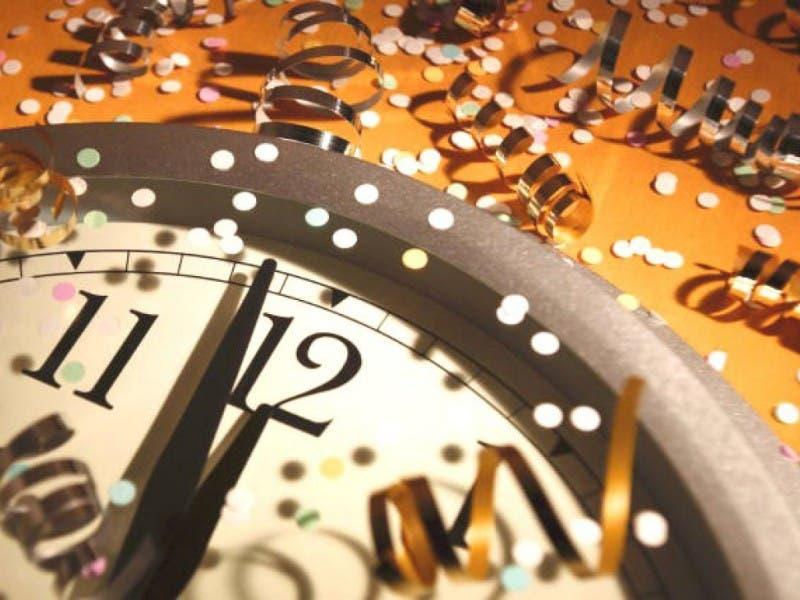 New Year's Eve Weather Forecast | Arlington, VA Patch