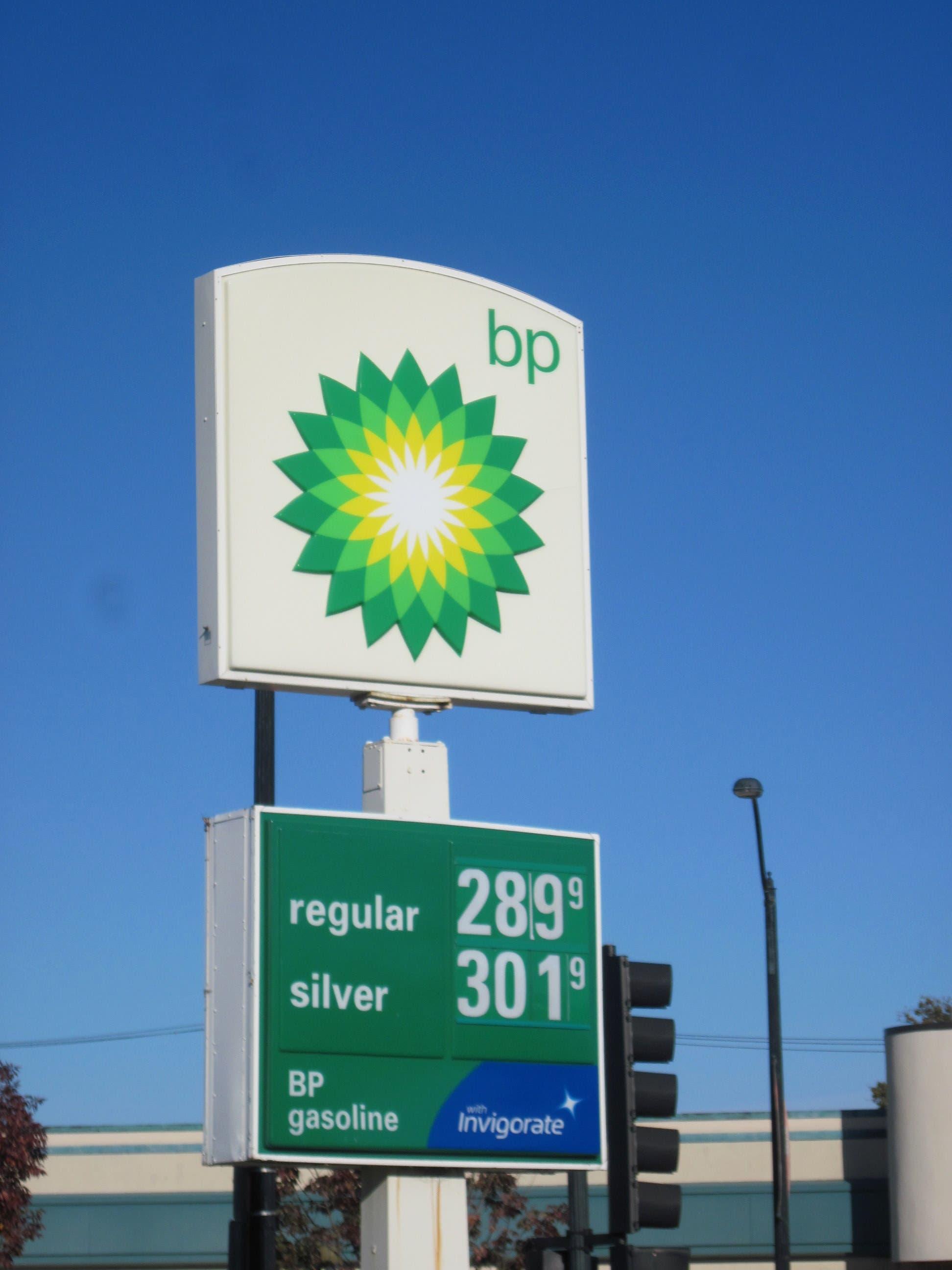 Five Skokie BP Gas Stations Sold 'Off-Spec' Fuel | Skokie