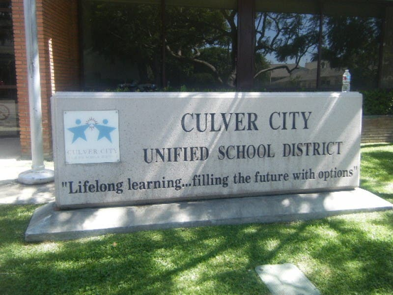 Culver City Unified School District Board To Discuss Budget Issues