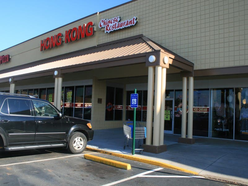 Hong Kong Restaurant Scores 82 Cartersville Ga Patch