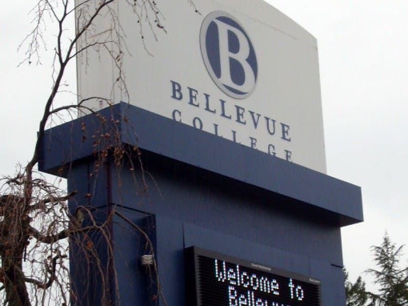 Bellevue College Interior Design Program Gets 4848 Gift Inspiration Bellevue College Interior Design