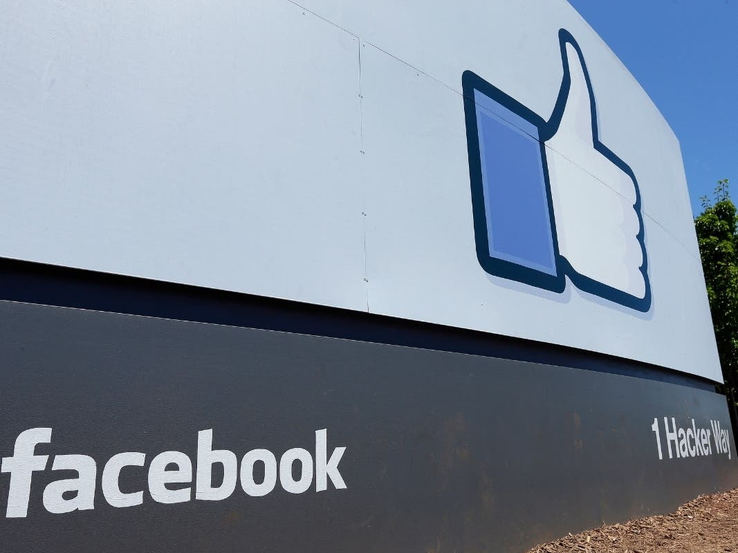 Facebook Cancels Conference Amid Coronavirus Fears