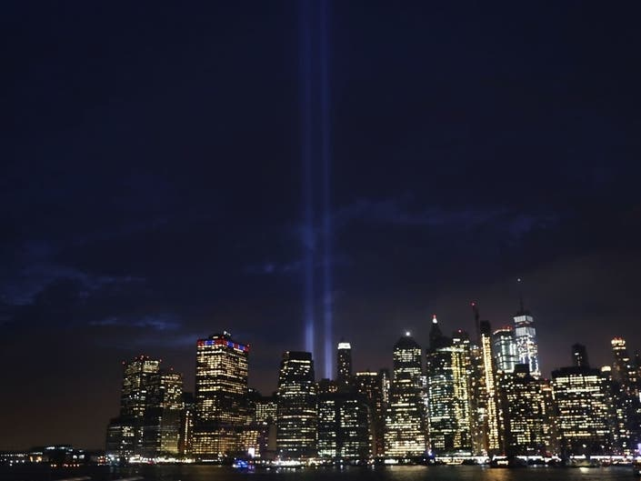 Watch: 18th Annual 9/11 Commemoration Ceremony In NYC