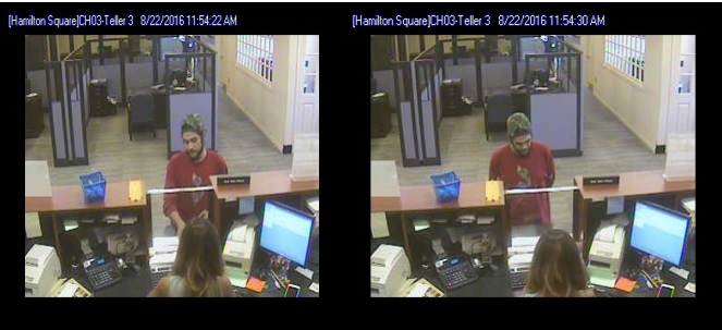 Mercer County Bank Robbed by Unknown Suspect Monday