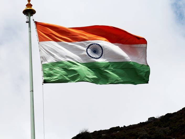Cupertino To Honor India Sister City With Flag Raising