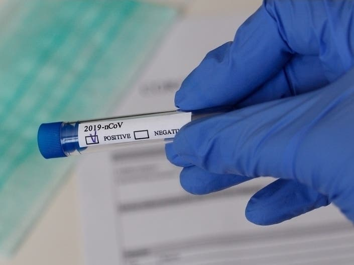 GA Coronavirus: Testing Done By Local Health Offices, More ...