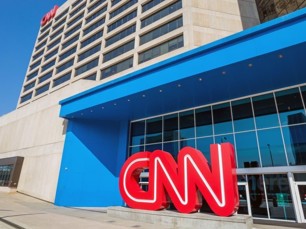 WarnerMedia Plans To sell CNN Center In Downtown Atlanta