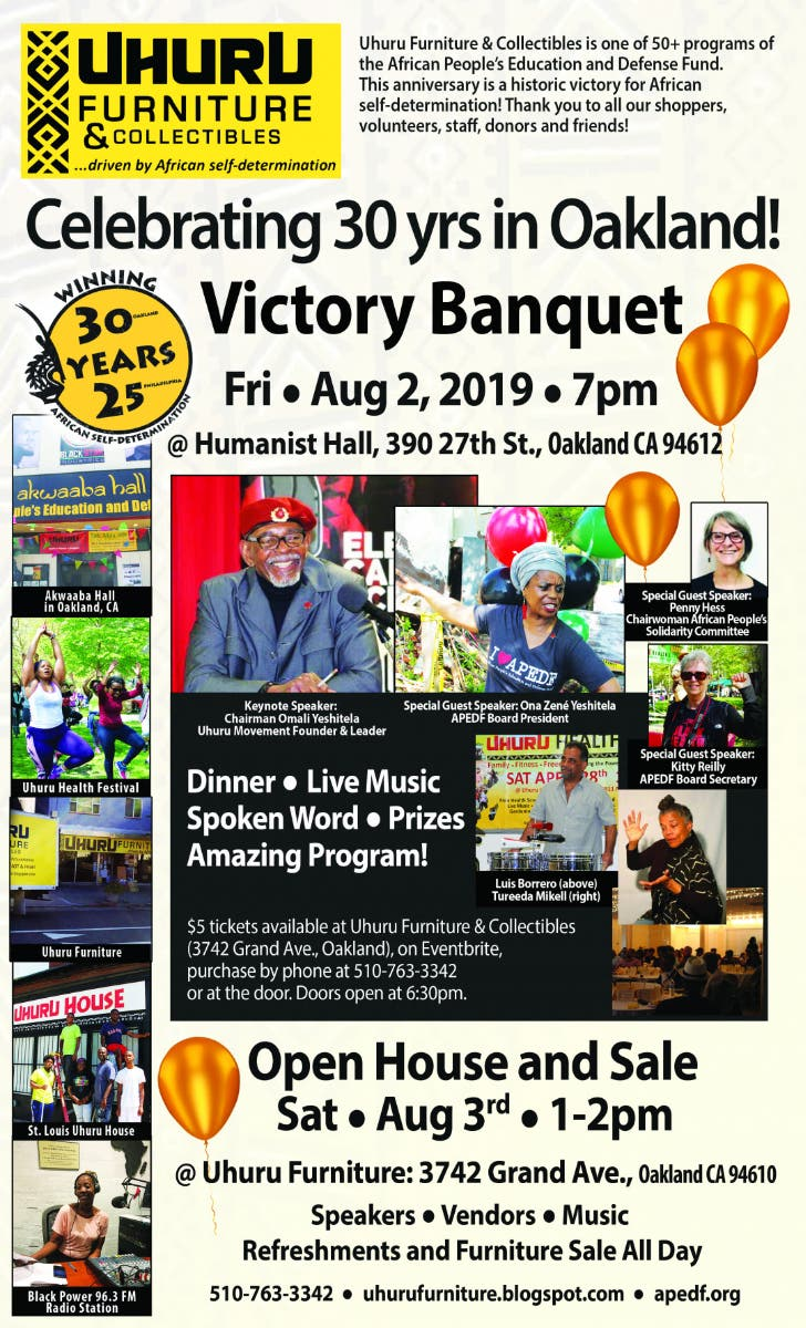 Aug 2 Uhuru Furniture Collectibles 30th Anniversary Banquet