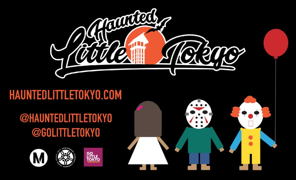Little Tokyo Halloween 2020 Oct 31 | Haunted Little Tokyo Halloween Scavenger Hunt 2020: Los