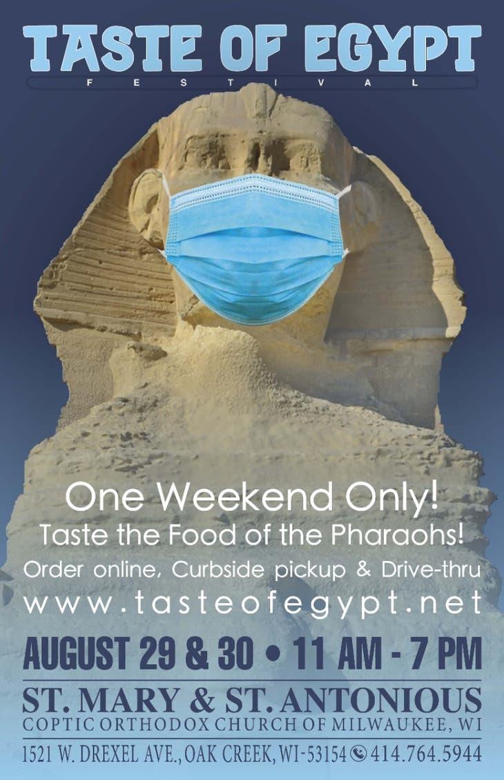 Taste of Egypt 2020 (Sat-Sun)