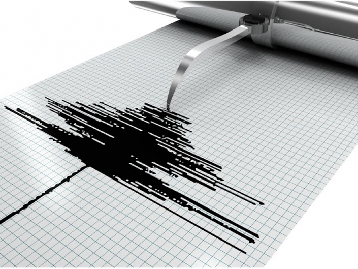 Earthquake Strikes Near Cupertino Saturday