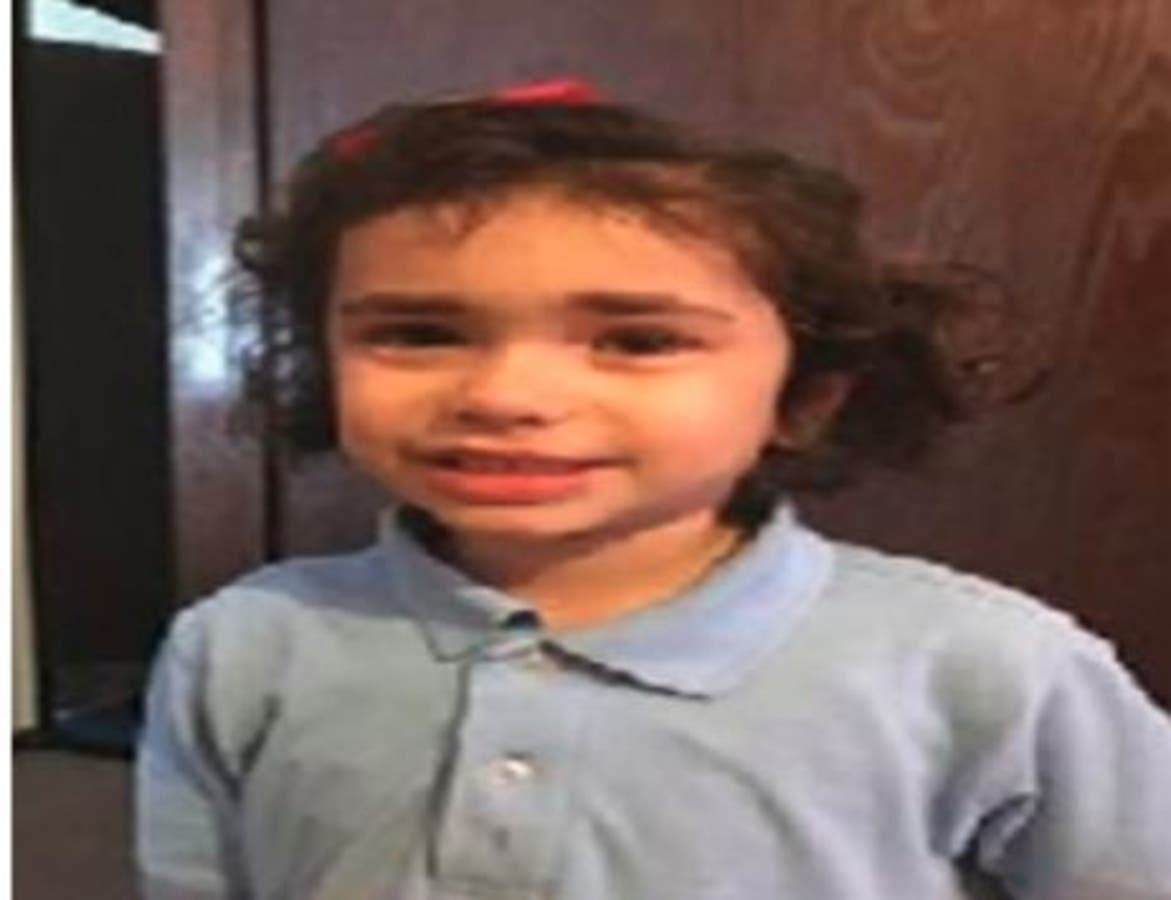 3 Young Kids Missing From Waterbury | Naugatuck, CT Patch