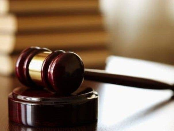 Montgomery Co  Man, 74, Lied To Illegally Buy Firearm: Feds
