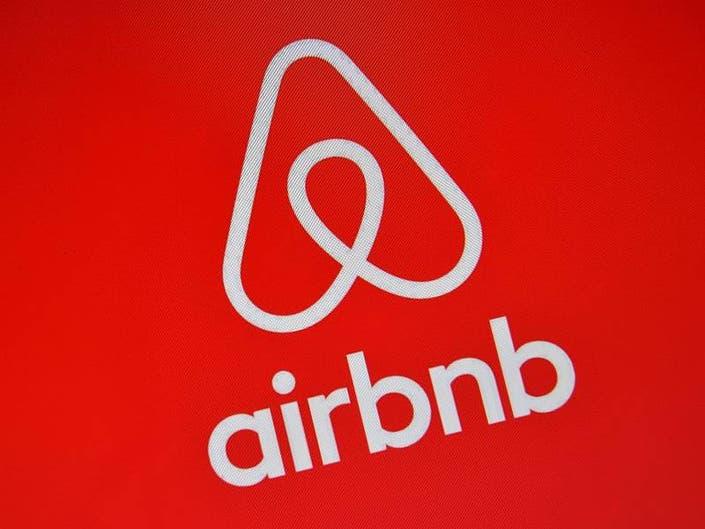AirBnb To Open 10-Floor Hotel In Rockefeller Center: Reports