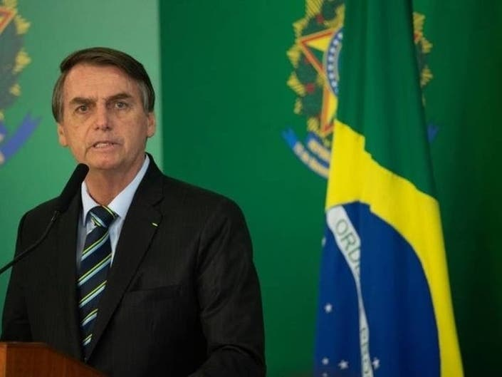 Brazilian President Backs Out Of NYC Gala Following Outrage