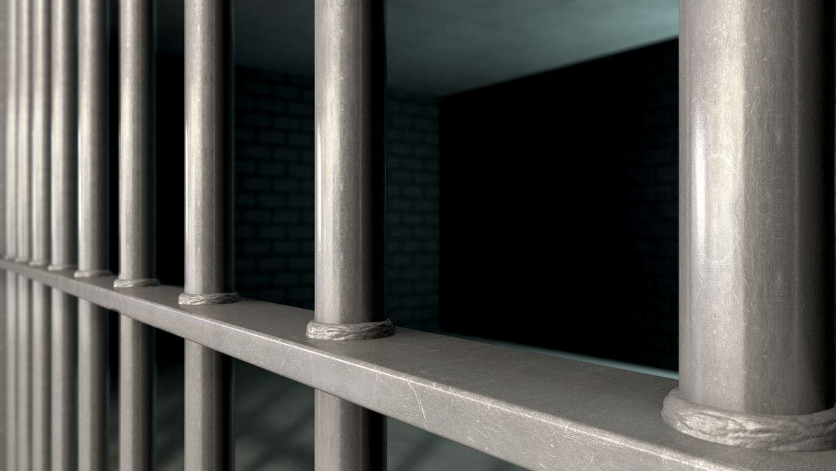 Jail Nurse Arrested For Illegal Contact With Inmate