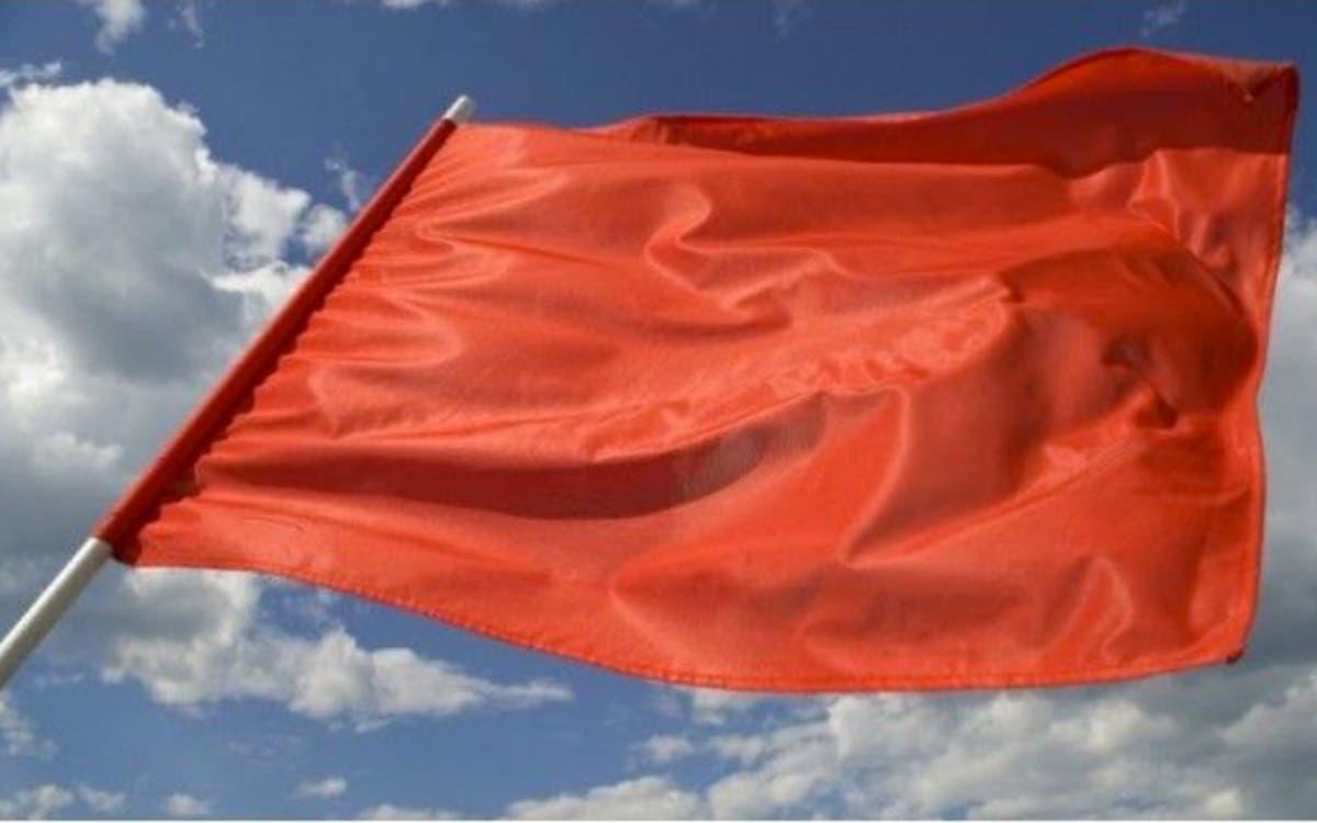 Red Flag Warning In Effect For Sherman Oaks | Sherman Oaks
