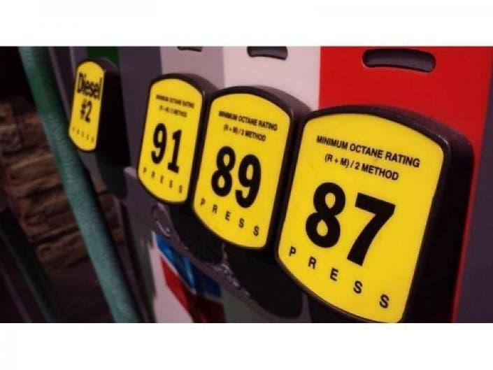 Cheap Gas Finder >> Area Gas Prices Continue Drop Where To Fill Up For Cheap In