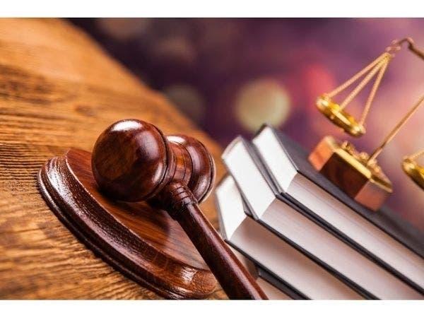 La Jolla Realtor Convicted Of Molesting Children Apologizes