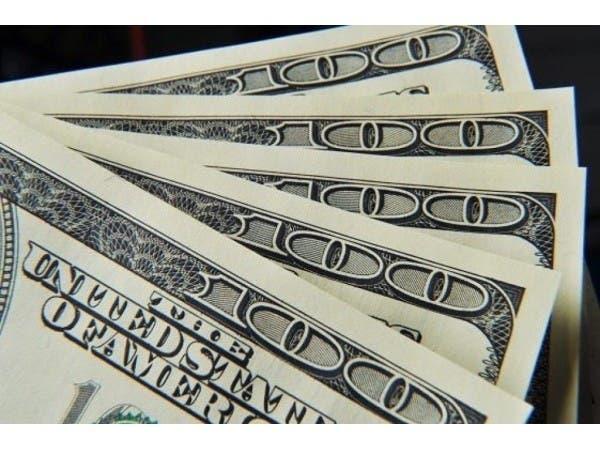 Long Island School Superintendent Salaries Ranked