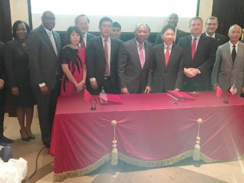 Houston Inks Deal With Chinese Manufacturing Company